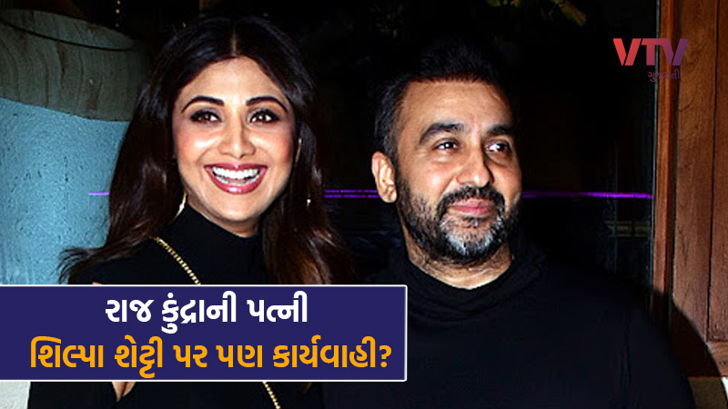 police summons shilpa shetty for enquiry
