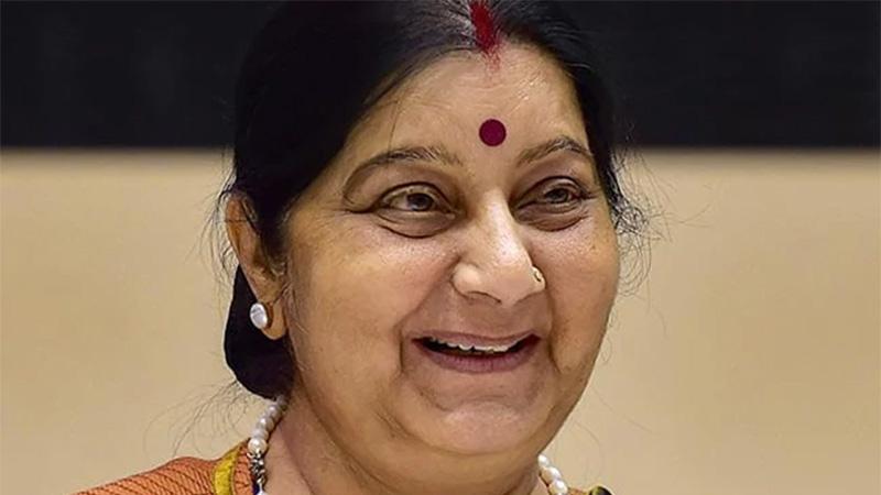 Leaders call sushma swaraj as didi