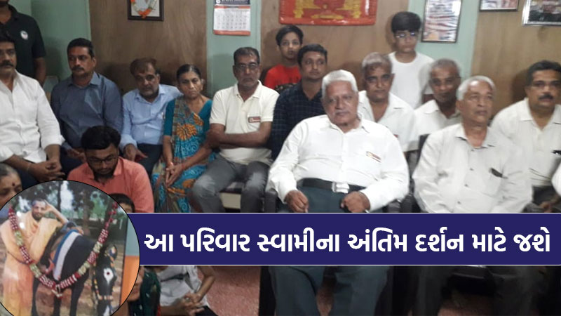 EXCLUSIVE: 50 members of the same family from Rajkot will fill the bus and go to Sokhada to pay their last respects to...