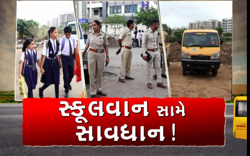RTO officials check Ahmedabad school vans
