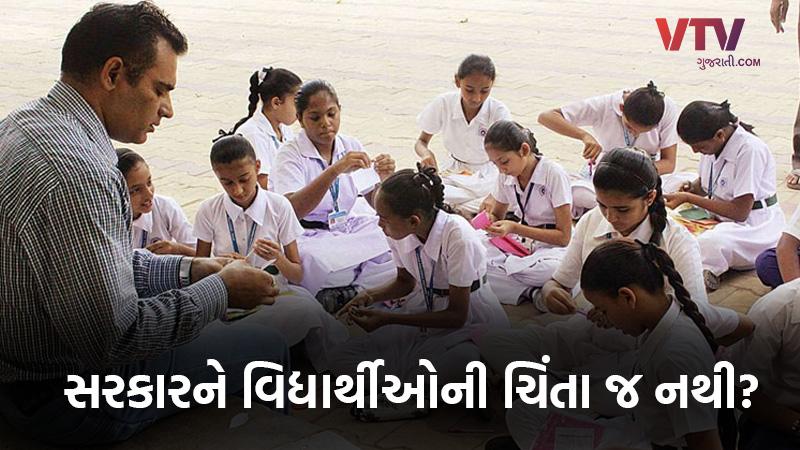 5350 school shut down in Gujarat