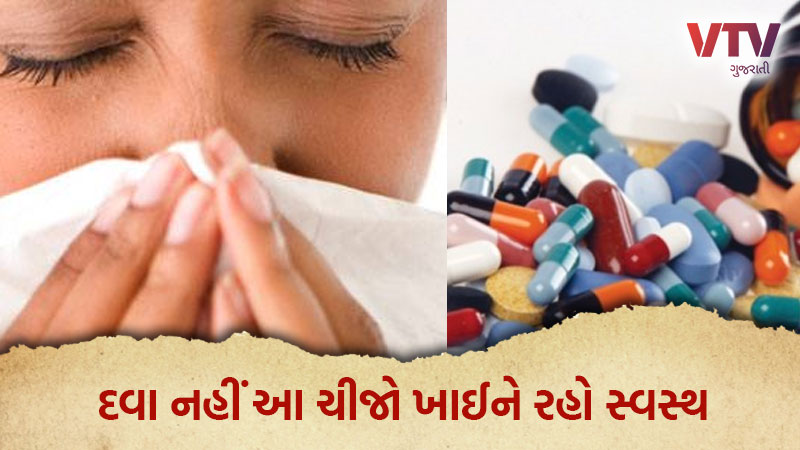 during changing weather try these natural antibiotics instead of pills