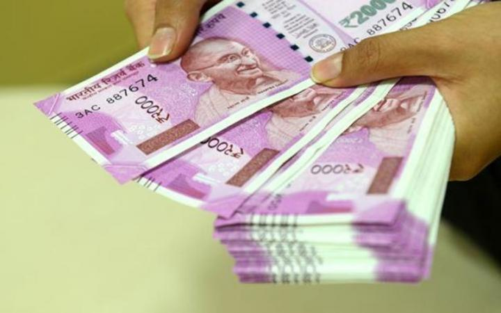 RTGS New Timing From 26 August is 7AM: Reserve Bank of India