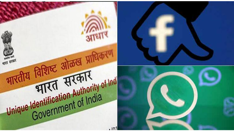 Will You Have to Link Your Aadhaar With Facebook, WhatsApp And Twitter Accounts?