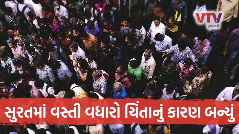 Population explosion in Surat: City population crosses 69 lakh, proportion of females per 1000 males