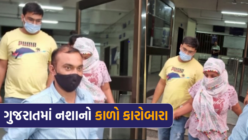 more than 1 kg of hybrid cannabis seized from Vesu and Adajan in Surat