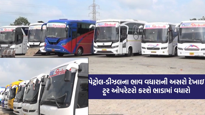Bad news for tourists in Surat Traveling from Surat to Saurashtra can now be expensive for Surat residents.