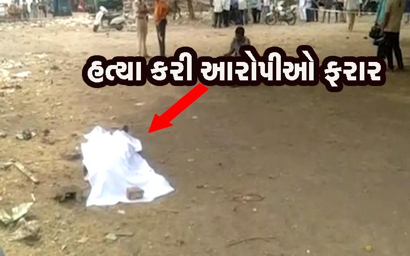 state Three murder in 24 hours, Surat Udhana Railway Station Found Dead body