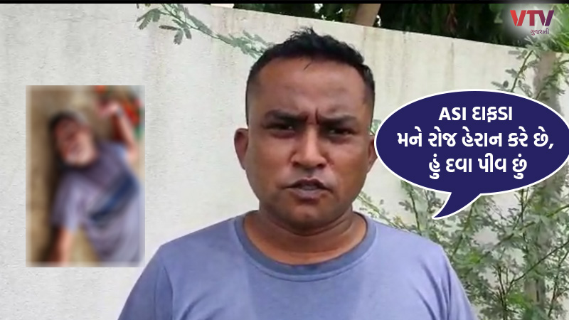 A Men from Surendranagar tried to commit suicide