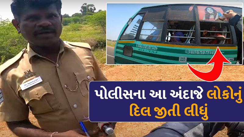 Tamil Nadu Police Officer Stops Bikers for interesting reason