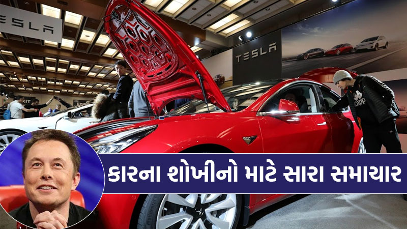 World renowned car company may start its own plant in Gujarat, competing on plant issue among 3 other states