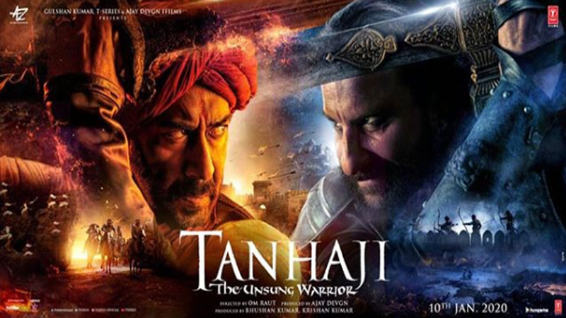 Saif Ali Khan And Ajay Devgns Tanhaji will steal your heart must watch movie