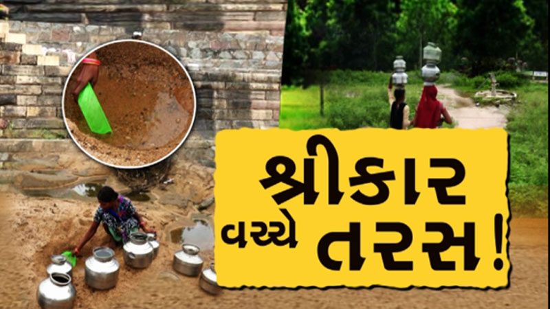 No water in rain season Jojwa village Chhota Udepur