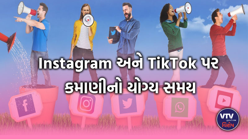 Social Media Influencers Marketing booming in India with brands approaching Instagram and Tik Tok users
