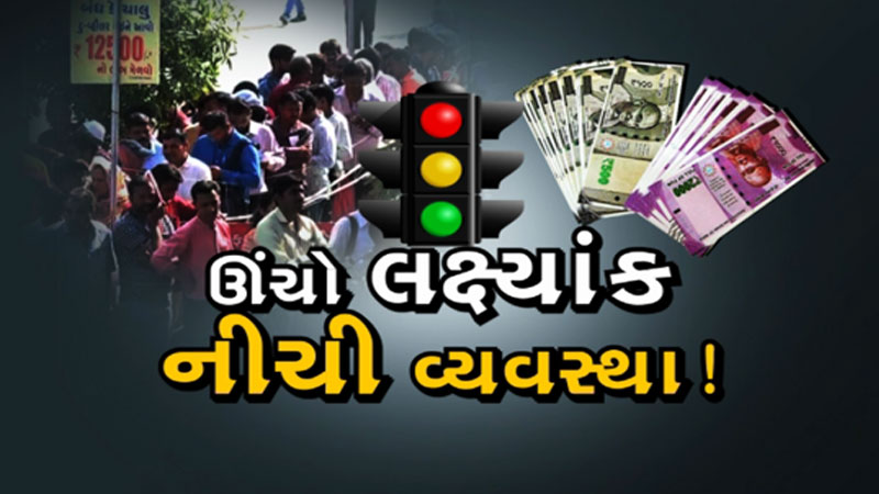 Gujarat Department of vehicles has a target of recovering rs. 5100 crore in taxes and penalties