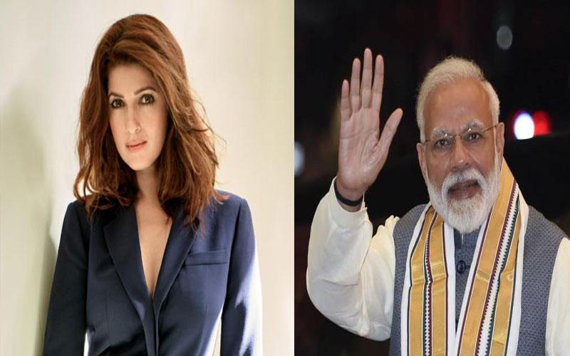 PM મોદીના મજાક પર ટ્વિકંલ ખન્નાનો જવાબ, કહ્યુ 'હું પોઝિટિવ રીતે લઉ છું'