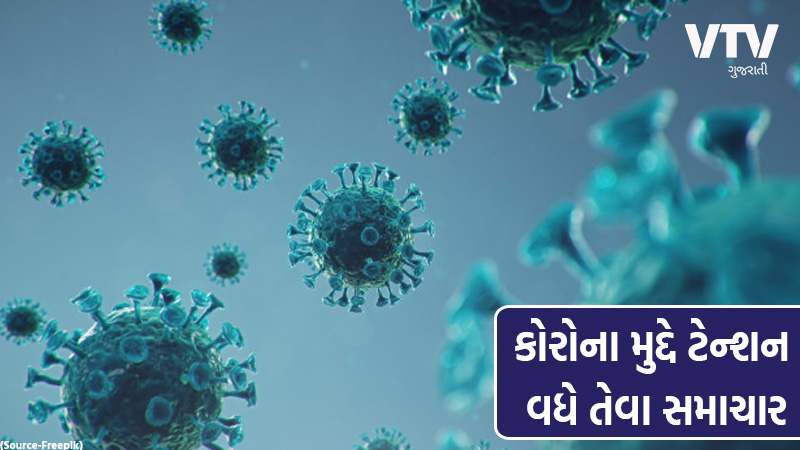 new-corona-strain-in-new-york-city-vaccine-evading-mutation-science