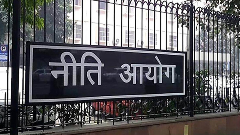 Innovation Index 2021 released by the Niti Aayog, see which state got the first place