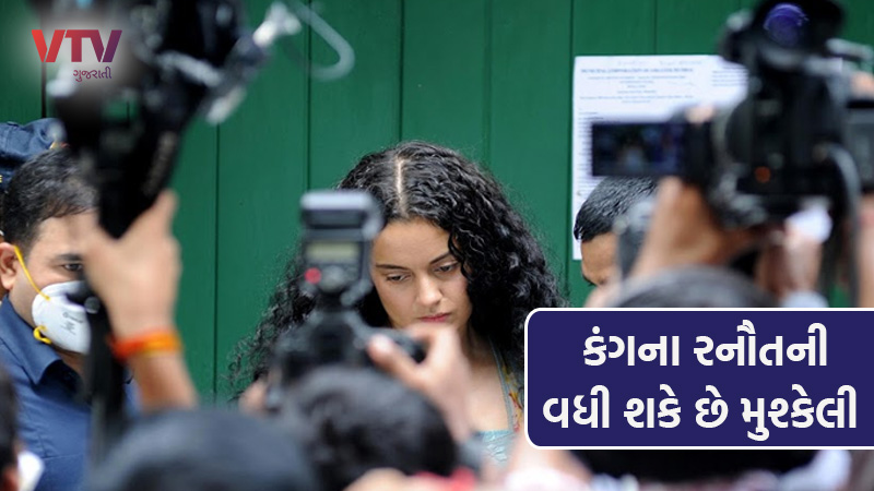 Kangana Ranaut may be in trouble once again, summons sent by Mumbai Police for questioning