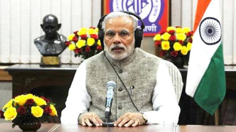 pm modi announces india seventy five scheme for youth
