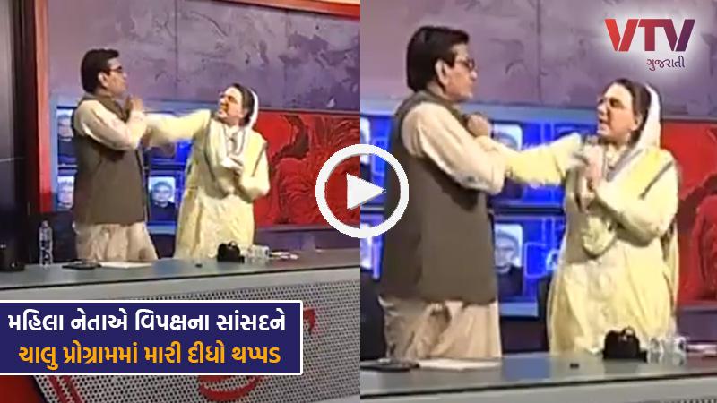 Pakistan viral video of politician