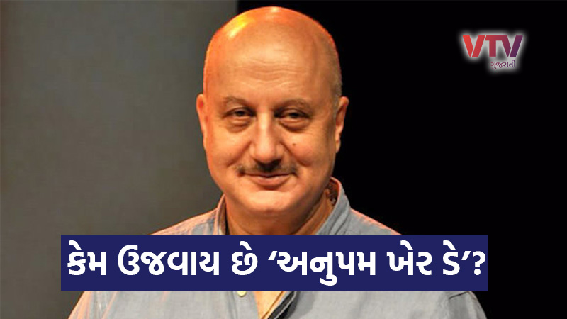 why Americans celebrate anupam kher day ?
