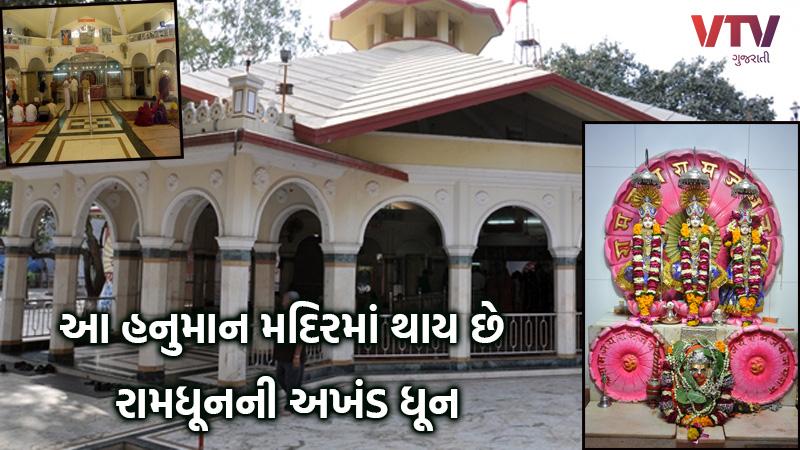 mukhye dharmik sthal famous bal hanuman temple of jamnagar gujarat