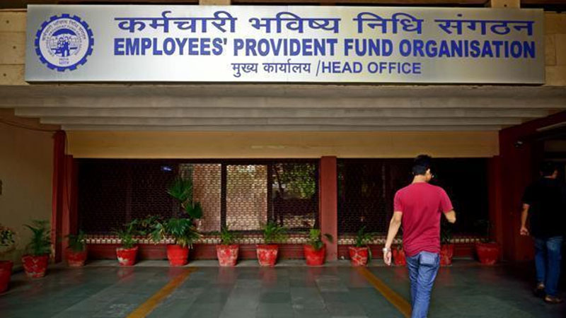 EPFO employees can now avail their UAN online directly from website