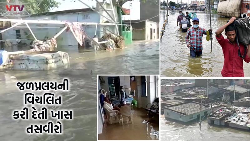 heavy rain flood in hyderabad maharashtra andhra pradesh karnataka