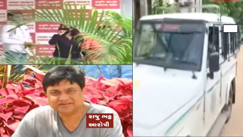 Will the 'middle man' get wet in the Vadodara misdemeanor case? Slow steps of the police in search of the accused