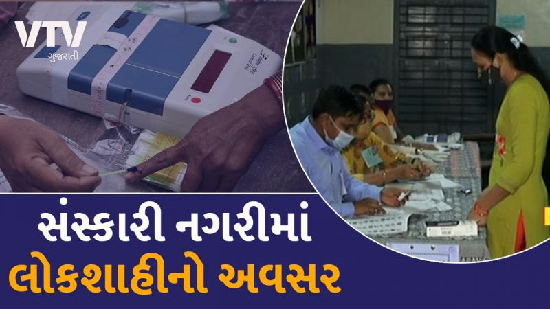 local body election 2021 COVRAGE FROM VADODARA