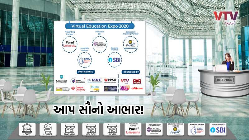 VTV Virtual Expo VExpo concludes today with amazing response from students and parents
