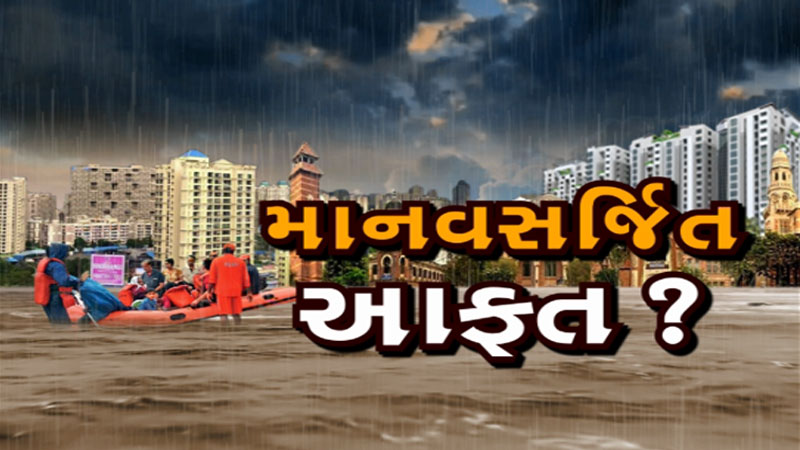 CM rupani order to municipal corporation for Vadodara flood issue