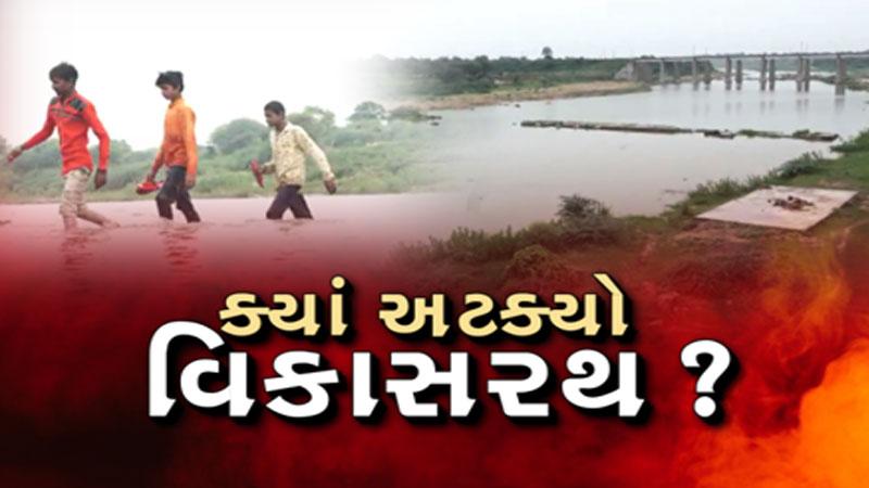 Panchmahal Adiwasi areas Development incomplete in Gujarat