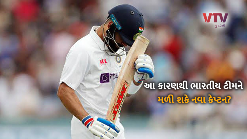 virat kohli is likely to step down as odi and t20 captain rohit sharma may be new captain of team india