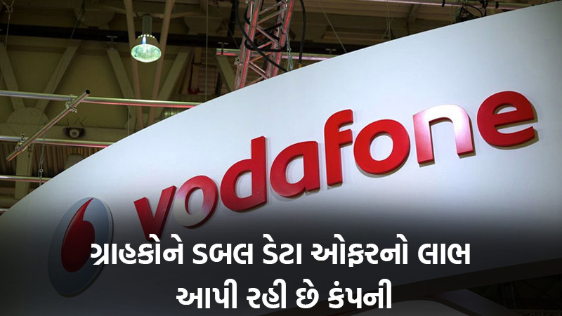 Vodafone Idea Will Now Offer Daily Double Data On These Recharge Plans