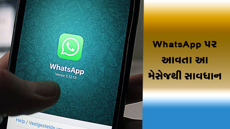 WhatsApp Security Warning Over '1000GB Of Data' Message