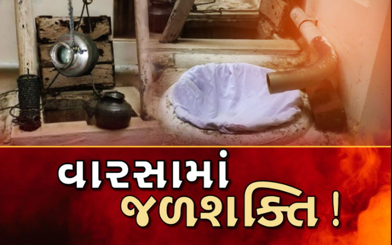 Underground stitches for rainwater harvesting in Bharuch