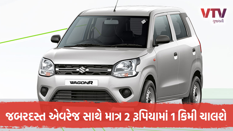 2020 Maruti Suzuki Wagon R S CNG BS6 launched at Rs 5.25 lakh