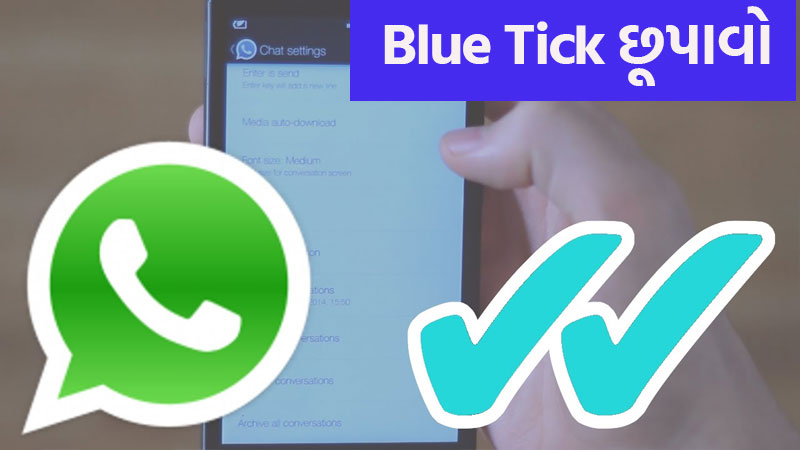 WhatsApp Blue Ticks Notifications turned off even if you read their message, Follow this trick