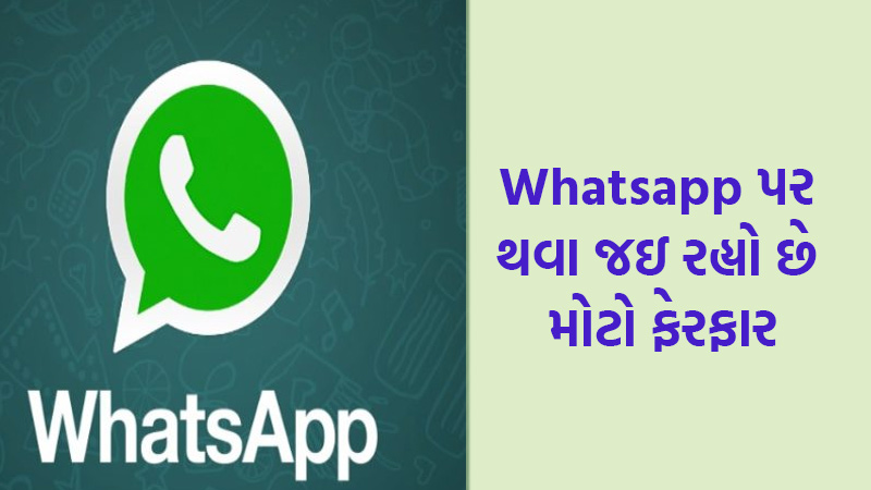 whatsapp new feature will allow one account to run simultaneously on many devices