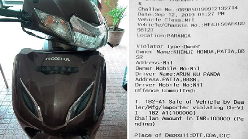 Activa Scooter In Odisha Fined Rs 1 Lakh By Transport Authorities