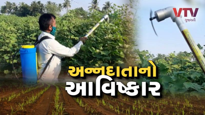 Farmer de-topping machine Sonpar village Gir Gadhada