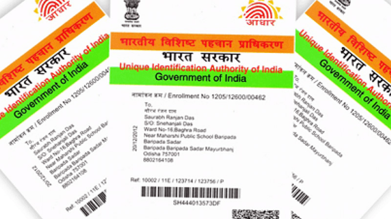 this information related to eaadhaar is very important for you know how to hide your aadhaar number
