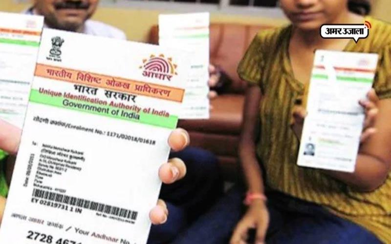 aadhar data of 7.8 crore people leaked tdp in difficulty