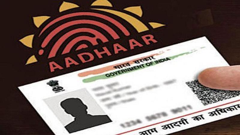 aadhaar card update uidai discontinue aadhaar reprint service know details pvc card