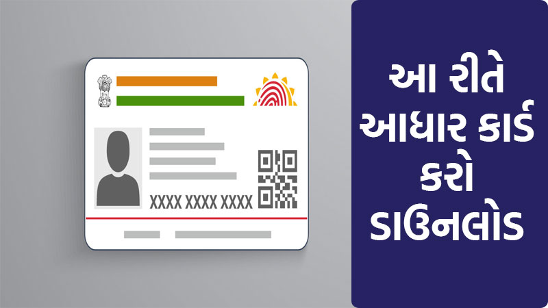 How to Get Duplicate Aadhaar Card
