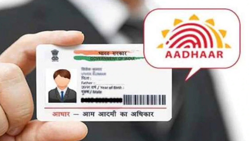 uidai unique identification authority of india how to reprint aadhar card without registered mobile number