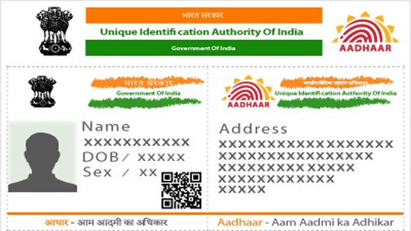 Now NRI Will get the Aadhar card immediately