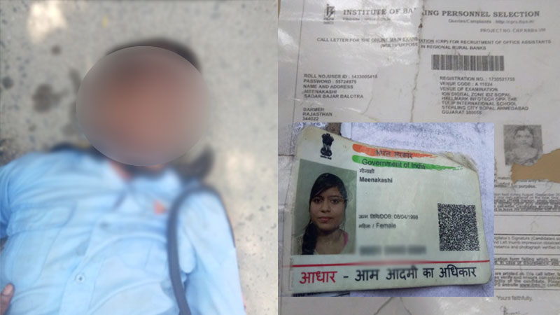 Security guard dies in Sabarmati who has try to rescue a girl who attempt the suicide